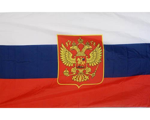 http://sedevacantisme.files.wordpress.com/2010/12/drapeau_imperial_russie.jpg