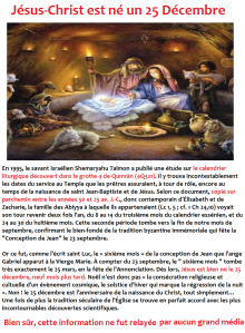 noel nativite jesus 25 decembre