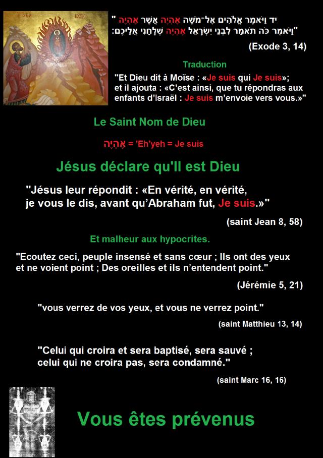 exode 3 14 je suis dieu