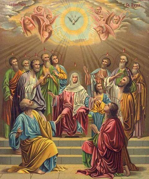 Pentecôte 2017   Sedevacantisme